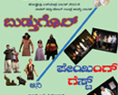 Qatar: MCC to present Konkani plays, Budtugol & Paying Guest on Apr 26