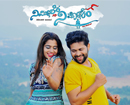 Mangaluru: Much-awaited Konkani movie 'Nirmillem Nirmonem' released in city