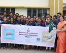 Mangaluru: Nitte Institute of Physiotherapy collaborates for Swacchata Abhiyan
