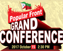 Bengaluru: Popular Front to hold mega conference at Palace ground on Oct 15