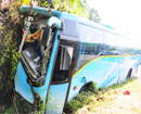 Mumbai: Buses collide at Khapoli Ghat, Mumbai � Pune Highway; 2 died, many injured