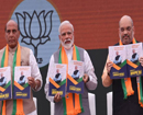 BJP releases 'Sankalp Patra' election manifesto, makes 75 pledges