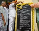 Mangaluru: Minister Sorake inaugurates Sewage Treatment Plant at Jappinamogaru