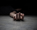 Bantwal: Missing youngster commits suicide in Mumbai