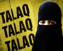Lok Sabha Clears Bill to Criminalise Instant Triple Talaq after Oppn Walkout, Rajya Sabha Hurdle Ahe