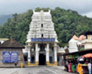 Mumbai: Gopalakrishna Asranna of Kateel temple remembered