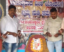 Karkala: Rich tributes paid to Martyrs of Pulwama Attack on 1st Anniversary