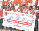 Mangaluru: TRV stages protest against Synd Bank, for not accepting Rs 10 coins